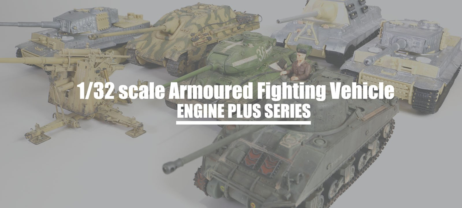 32nd scale Armoured fighting vehicle (Engine Plus series)